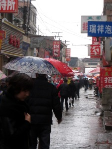 umbrellas, Feb. 28 Xi'an, China