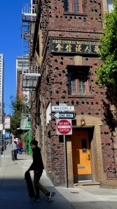 "Cosmic reminder: in Tan's ""Joy Luck Club,"" Waverly Jong was named after this street. Waverly's family attended the First Chinese Baptist Church."